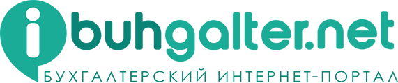 iBuhgalter.net